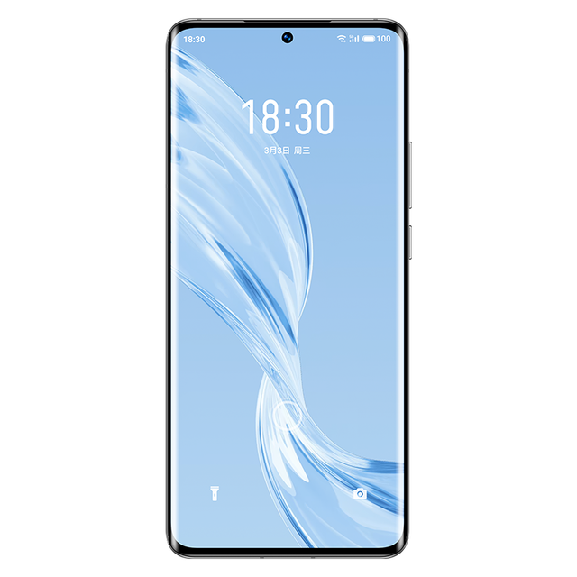 """New Meizu 18 Pro 5G Cell Phone Dual Sim Fingerprint 6.7"""" 120HZ Snapdragon 888 Face ID 50.0MP Android 10.0 OTA 40W Charge OTG GPS 2"""
