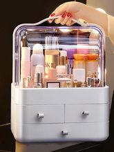 JOYBOS produkty do pielęgnacji skóry szminka uroda przechowywanie nowy makijaż pyłoszczelny pojemnik na kosmetyki Rack Desktop JBS52
