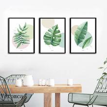 Картина на холсте с тропическими пальмовыми листьями свежий