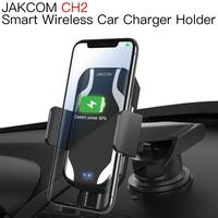 JAKCOM CH2 Smart Wireless Car Charger Holder Hot sale in as supporto cellulare bague telephone soporte celular para auto