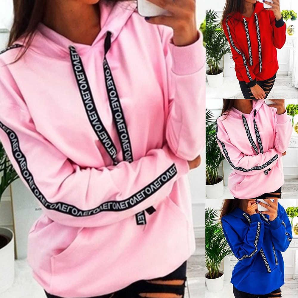 Solid Herfst Kleding Trekkoord Brief Print Streetwear Hoodies Vrouwen Sweatshirt Oversized Hoodie Trui Sudadera Mujer