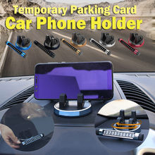 1x Luminous Phone Number Parking Plate Temporary Parking Card Car Phone Holder for iphone for HUAWEI for xiaomi Bracket Stand(China)
