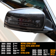 1 Pair Carbon Fiber Replacement Mirror Covers For Mrcedes A B C E CLA CLS GLA Class W176 W246 W204 W207 W212 W117 W218 X156