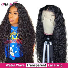 Transparent Lace Wig Water Wave Lace Fro
