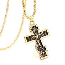 Христианский ортодоксальный Распятие Иисуса ожерелье русский крест молитва Большая подвеска золотой цвет INRI подвесной крест с распятием ожерелье для мужчин