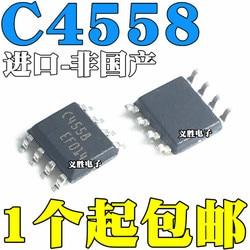 10 шт./лот SMD TJM4558CDT SOP8 новый оригинальный TJM4558 C4558 операционный усилитель
