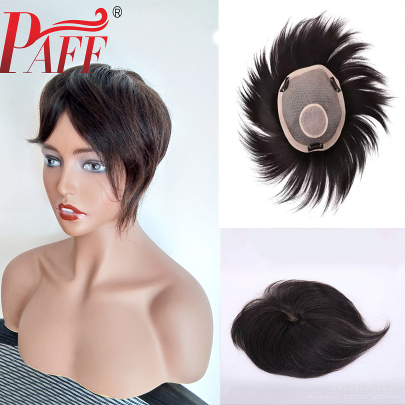 PAFF European Human Hair Toupee For women Lace With NPU Replacement System with silk Base Head Spin Use Clips or Glue