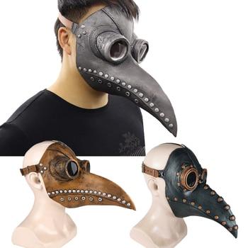 Funny Medieval Steampunk Plague Doctor Bird Mask Latex Punk Cosplay Masks Beak Adult Halloween Event Cosplay Props Party halloween cosplay steampunk plague doctor mask bird beak props gothic masks