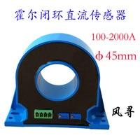 Hall DC Current Sensor Transmitter Aperture 45mm 100A-2000A Voltage Signal Current 4-20mA