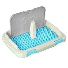 Портативный туалетный лоток для домашних животных, собак, кошек, с колонной, писсуар, миска, писсуар, тренировочный туалет, товары для домашних животных