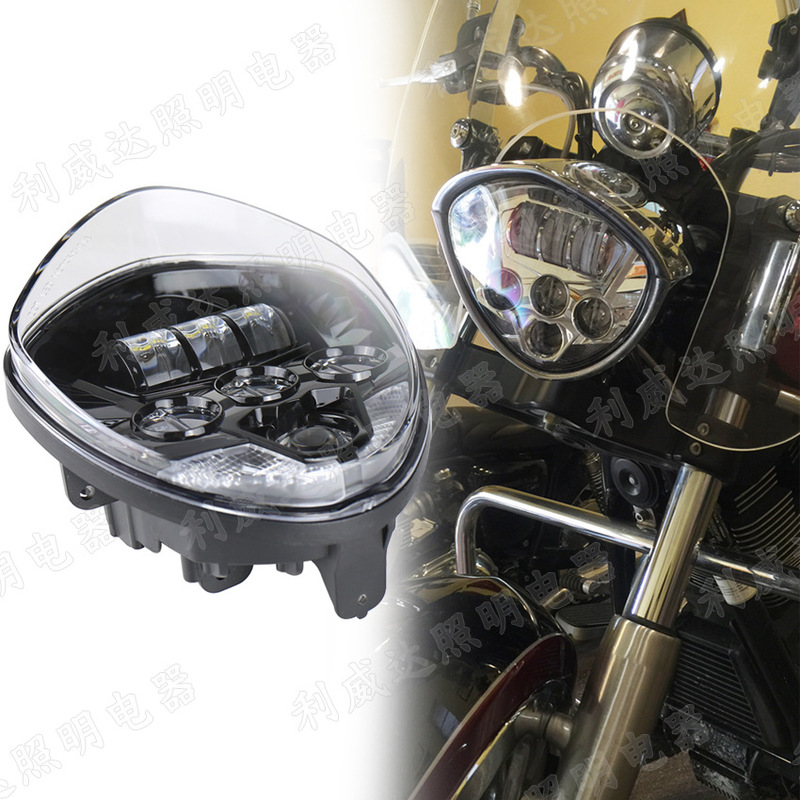 The Vectra High Quality Motorcycle Performance Led Headlight Victoria Motorcycle Lamps 40 W Headlight Victory