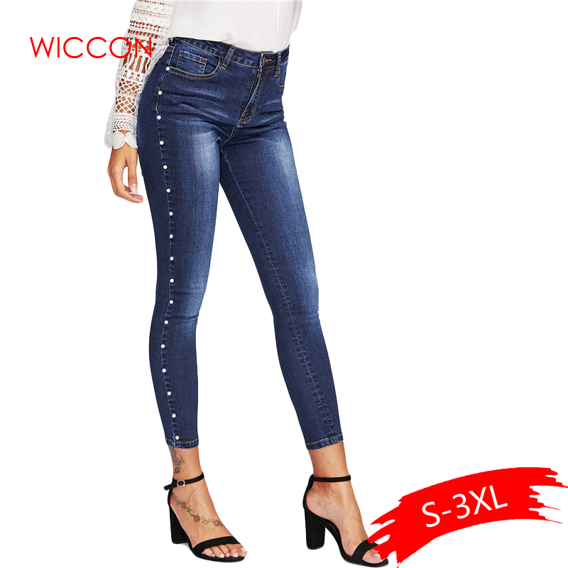 WICCON High-Rise Hollow Color Skinny Jeans