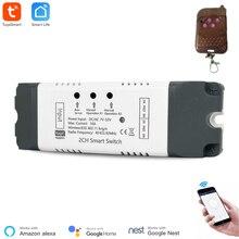Tuya Smart Life RF 2 canali WiFI Switch 5/32V Inching Interlock modulo WiFi autobloccante relè di controllo Wireless compatibile con Alexa