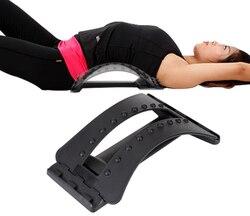 Массажер для спины растягиватель фитнес-массажер оборудование растягивающийся расслабляющий носилки поясничная поддержка боль в спине