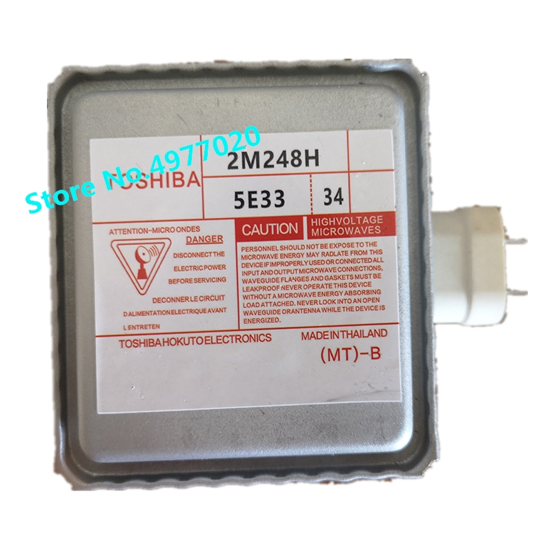 1pcs high quality Microwave Oven Magnetron for Toshiba 2M248H Replacement for Toshiba Microwave Oven Parts