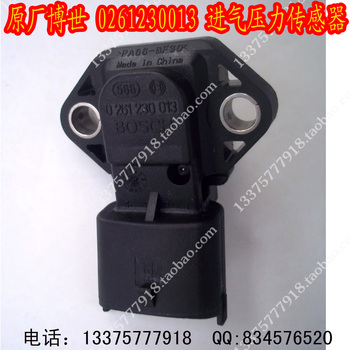 Free Delivery.MR481QA intake pressure sensor 0261230013.no original package
