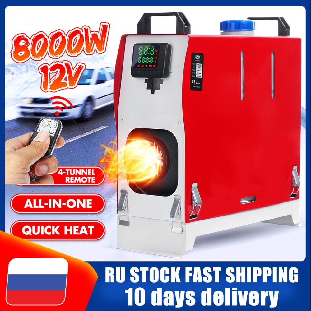 Car-Heater Diesel Auxiliary-Heating-Machine Boats Trucks Motorhome 12V 8KW for All-In-One