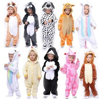 Купон Мамам и детям, игрушки в animal Pyjamas Store со скидкой от alideals