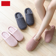 Winter Couples Solid Color Cotton Slipers Womens Home Slippers Non-slip Warm Ind
