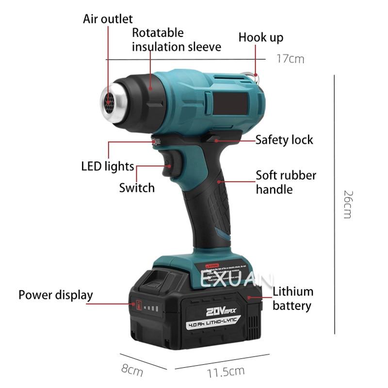 Tools : Lithium battery hot air gun portable baking gun wireless gun plastic sticker heat shrinkable film cordless welding gun