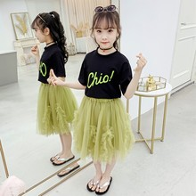 Girls Clothes Set Summer Letter Short Sleeve T-shirt & Skirt 2 PCS Children Outfits For Girls Kids Clothing Suit 6 8 10 Years children outfits one piece sweater suit for girls knitted cardigan autumn winter girls clothing set kids cotton 2 pcs clothes