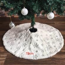 78/90/122 см белая фланелевая вышитая Снежинка Рождественская елка юбка Рождественский новогодний инструмент для украшения дома