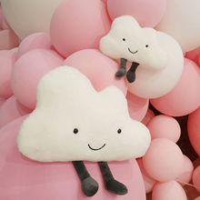 Ant  Cloud Plush Moon Baby Pillow Girl sofa pillow cushion plush toy doll Gift Toy Cute Hugging