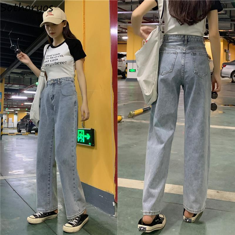 Jeans Women Straight Loose All-match Summer Holes Womens Students Korean Style Long Trousers Denim Fashionable Daily Simple Chic