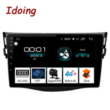 """Idoing 9""""2.5D 4G+64G Car Android8.1 Radio Multimedia Player For Toyota RAV4 2007 2011 GPS Navigation and Glonass DSP NO 2DIN DVD"""