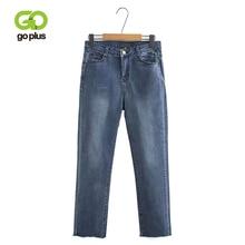 GOPLUS High Waist Jeans Korean Style Women Vintage Ankle-Length Straight Pants Streetwear Black Tallas Grandes Mujer C9559