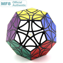 MF8 Turn Edge Megaminxeds Magic Cube 3x3 Dodecahedron Skewed Professional Speed Puzzle Educational Toys For Children mf8
