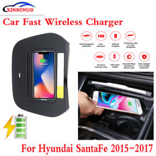 10W QI Car wireless Charger For Hyundai SantaFe 2015-2017 Fast Charging Case Plate Central Console Storage Box