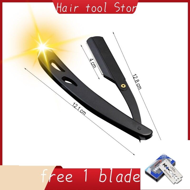 4color Men And Women Professional Shaving Haircut Hair Removal Sweat Hair Armpit Hair Pubic Hair Tool Folding Razor And Blade