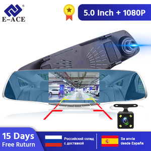 "E-ACE FHD 1080P Car Dvr Dash Camera 5""/4.3"" Rearview Mirror Video Recorder DVRs With Rear View Camera Auto Registrar Camcorder(Hong Kong,China)"
