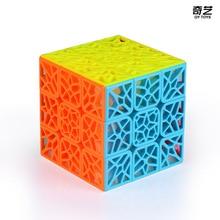 QiYi DNA Plane вогнутый 3x3 магический куб без наклеек новейший 3 x3x3 скоростной куб игрушки для детей