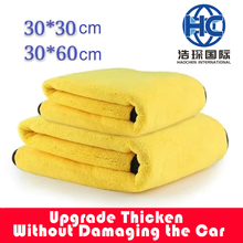 3/4/5/10PCS Car Wash Wiping Towel Car Cleaning Drying Cloth Paint Care Cloth Detailing Car Wash Towel Cleaning Tools