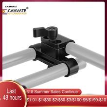 CAMVATE القياسية 15 مللي متر واحد قضيب المشبك محول و المزدوج 15 مللي متر قضيب المشبك محول ل DSLR شاشة كاميرا/ميكروفون/EVF/ضوء فلاش