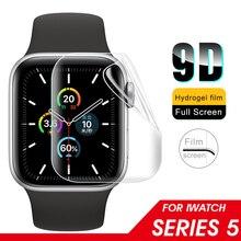 Для iWatch 5 серии 44 мм 40 мм i Защитная пленка для часов Glas мягкая Гидрогелевая пленка на Apple Watch 40 мм 44 мм Противоударная тонкая плёнка