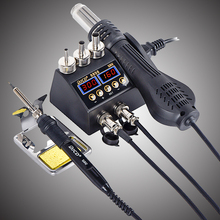 Soldering-Station-Temperature Heat-Gun JCD Rework Quick-Smd Phone-Repair-Tools Adjustable