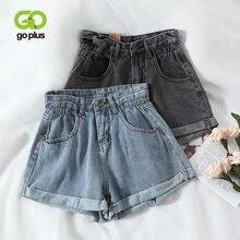 Летние женские джинсовые шорты с высокой эластичной талией уличные