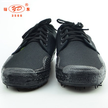 Woodland Digital Training Shoes Black And White with Pattern