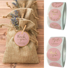 Stickers Thank-You Your-Purchase Business-Labels Gift Pink Gold Foil for Packaging Stationery