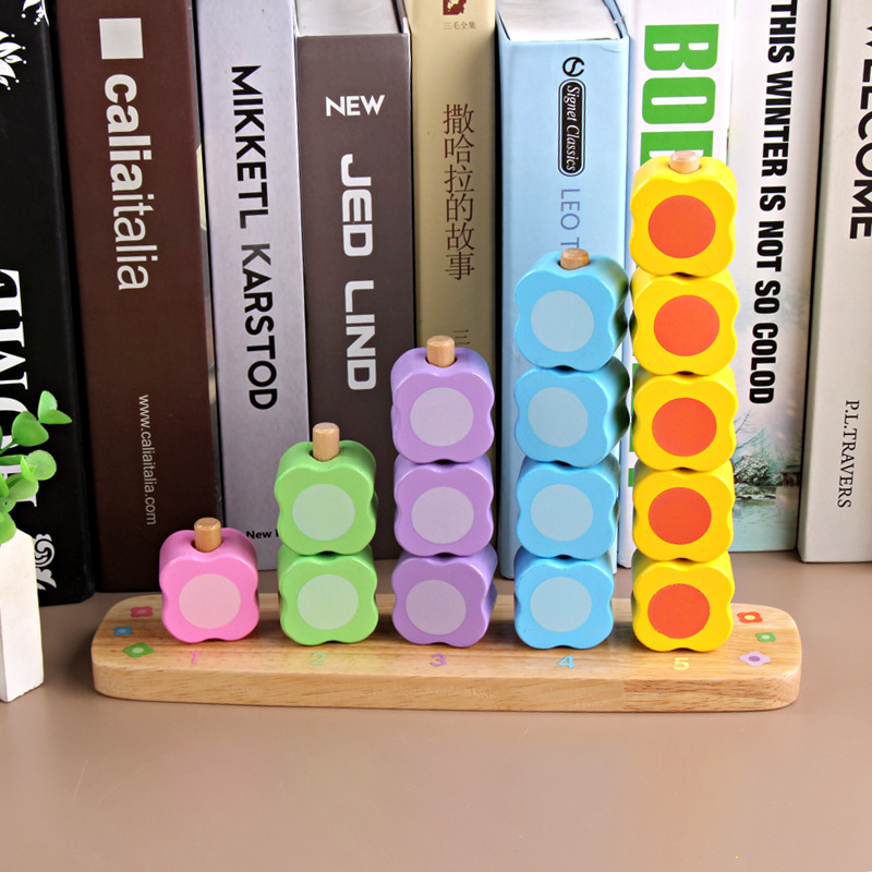 Multifunctional Beaded Balance Building Blocks Early Educational Educational Toy Wooden Children Stacked High Balance Toys Gifts