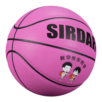 SIRDAR PU leather Materia Basketball Ball size 5 Official Basketball Arrive Outdoor Indoor Training Leather Basketball image