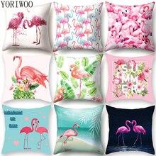 YORIWOO ฮาวาย Flamingo ตกแต่ง Happy Birthday หมอนโซฟา Tropical ปลอกหมอนปลอกหมอน Hawaiian PARTY ตกแต่ง