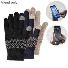 Orijinal Youpin için parmak dokunmatik ekran eldiveni için kadın erkek kış sıcak kadife eldiven Tablet telefon doğum günü noel hediyesi
