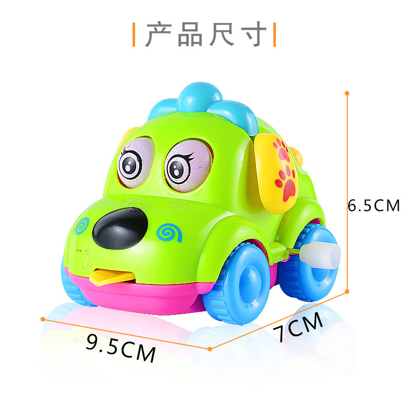Creative Gifts CHILDREN'S Cartoon Animal Spring Small Toy Winding Car Wind-up Toy Stall Wholesale