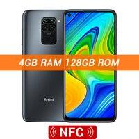 NFC 128GB Black