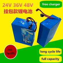цена на electric bicycle battery 24v 48V 36v 20AH 10AH lithium ion li-ion batteries for e-bike outdoor emergency power bank free charger