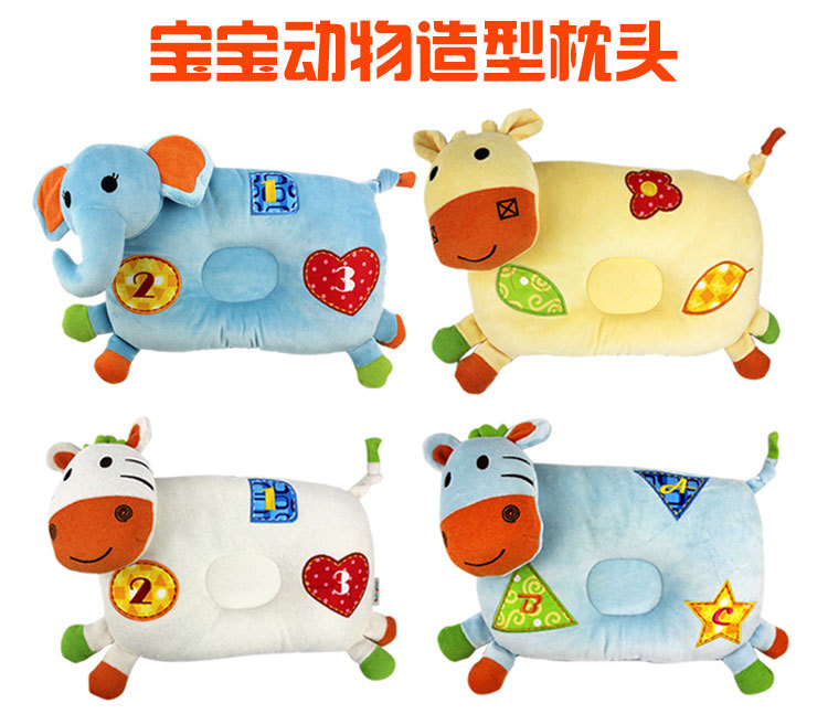 Cartoon Animal Styling Baby Nursing Pillow And Toddler Sleep Positioner Anti Roll Baby Bedding 1